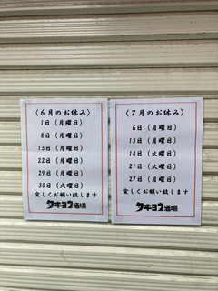 6CBDD15C-EF43-46F0-A0A2-C0E54F0C1E49.jpg