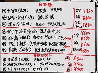 74C1FFEE-92B5-4BBE-8B34-EE72F5070A03.jpg
