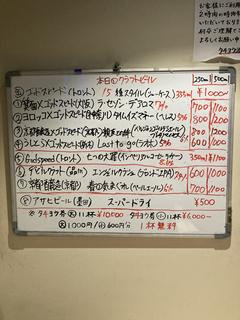 769B6F1C-0EE5-4DFC-9FED-B9DD5F5830A2.jpg