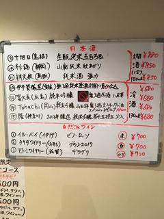 777FF8AC-7CD4-40B0-8002-38FCFFCCC330.jpg