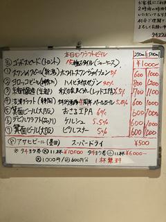 77E5CC01-711D-4EA6-9BF7-0EB8B1D62963.jpg