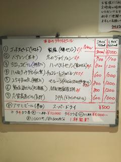 78F79B69-3838-46B6-8C7D-B9DE26693F6F.jpg