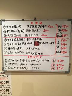 7CD7BB5D-560B-4DA7-9794-E9137BDA0EB0.jpg