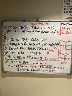 7D2DED8C-49B7-4F8A-845E-B922894876D5.jpg