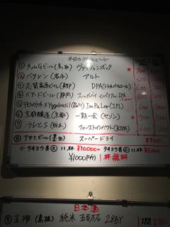 7EC77AC4-B400-4112-AF1D-9CB77D5882A5.jpg