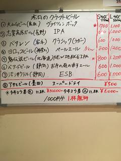 7FA2389B-D29E-4121-940B-6582D128E77B.jpg