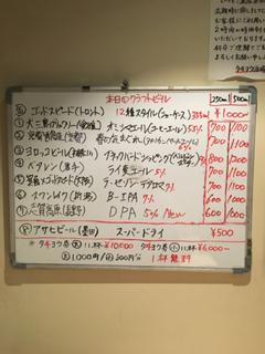 838C07A8-9675-49EA-A93B-A7283FE0F5C6.jpg