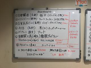 87B00008-0FAC-4770-AD3D-492E9F0F73CF.jpg