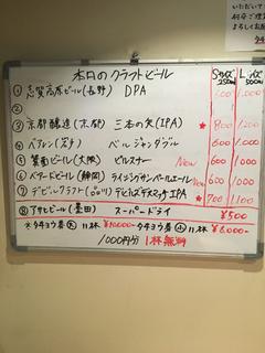 8A2F3D34-E1B8-4770-9C09-B1204DC4EE92.jpg