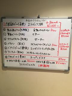 8A613118-9C14-4F4E-A498-F1EA231C2C27.jpg