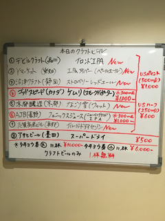 8B0D0EF8-368F-4D0C-B3CE-D003AC91FCA6.jpg
