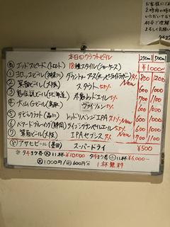 98E9083A-9F2C-4C9C-8C22-8099AAF85531.jpg