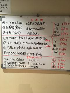 9B58B89D-91E0-4FEA-86D9-9EC4B2745034.jpg