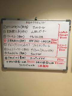 9B8BE99E-3E39-436F-A0CE-636F0387A757.jpg