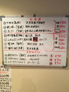9DBB6269-F88F-4885-8FBA-9180A61B639E.jpg