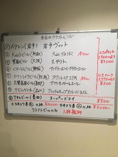 9F6A4688-5DED-4F34-AD06-DEFBAD642A1C.jpg
