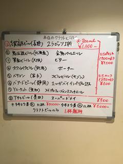 A141B01A-5EF1-4FDA-9903-E4C0DDDD0129.jpg