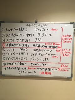 A813CF9A-9DE1-40F7-94C7-38D6EE3DA137.jpg