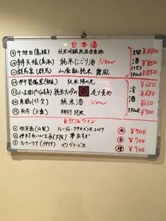 A8EF572C-FDBF-44D9-8582-D00F9D35FF9F.jpg