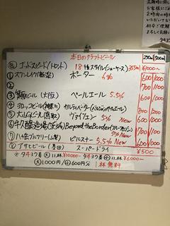 AA5D53F1-315A-4B4A-8953-2BA0DE88760E.jpg