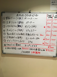 AC331DBE-4F86-48E1-B34A-2920A9C8C4C9.jpg