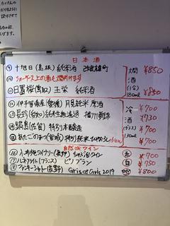 B05B4A1F-835F-4E82-B26C-110E726E5C19.jpg