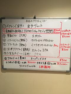 B5021B12-065E-4201-8902-837DC5075D43.jpg