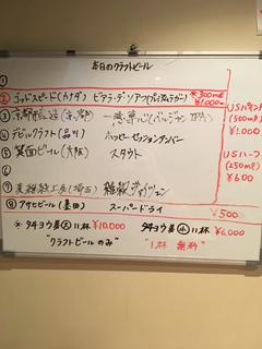 BA55D947-799F-4499-8FC2-66B6D5637E13.jpg