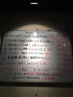 BF2BD6AE-AAC7-4DC5-908A-66D992E92A48.jpg
