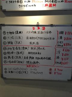 C07F3DD1-6A4B-463F-B14A-EB1D0BAC6FB4.jpg