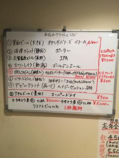 CF62BF8B-9B0F-4C7D-B2A4-081C8CBA5760.jpg