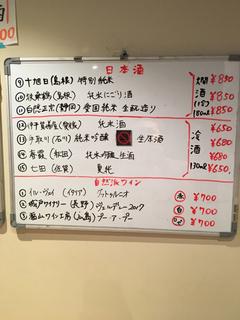 D30DF414-FC33-45FE-9F0C-1ECD99C45FF5.jpg