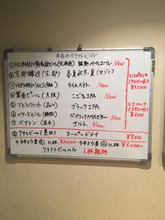 D4EA9725-E9D7-4411-96D4-071E654620FF.jpg