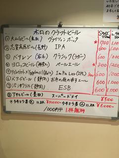 DEAAC53C-76A0-45C3-801D-074BF2A32CE0.jpg