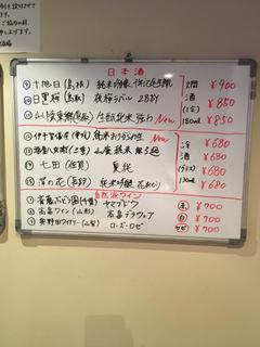 DF43449E-AA24-498A-9886-0098D4F3C426.jpg