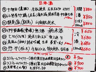 E4D6AFFC-24B1-473E-BDE0-340615372AE4.jpg