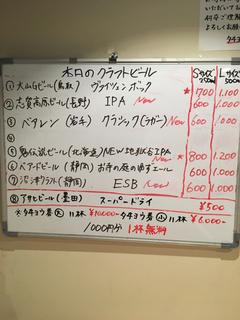 F7CAF87E-C0D9-4C6C-9F60-B874E5DF9816.jpg