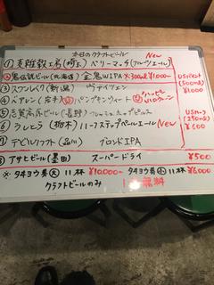 FA3A8E49-F445-43FB-85C7-1A2C82FF3A3F.jpg
