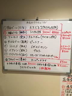 FEFB274D-E38F-4C7E-AD0E-9FB2213EEA81.jpg
